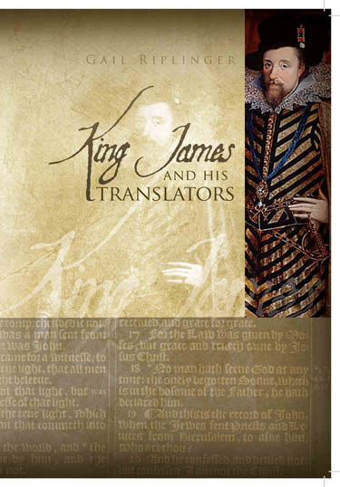 King James and His Translators by Dr. G.A. Riplinger